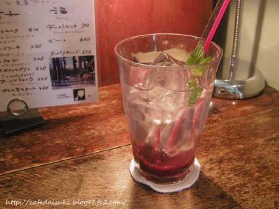 1988 CAFE SHOZO◇木苺サイダー