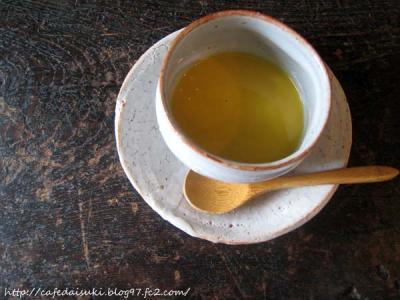 CAFE トワトワト◇ニンジンと玄米のスープ