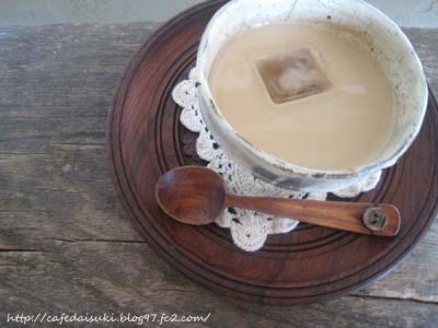 CAFE トワトワト◇アイスチャイ
