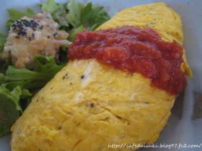CAFE トワトワト◇自家製トマトソースの玄米オムライス