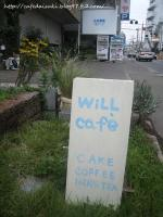 WiLL cafe◇看板