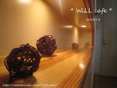 WiLL cafe◇店内