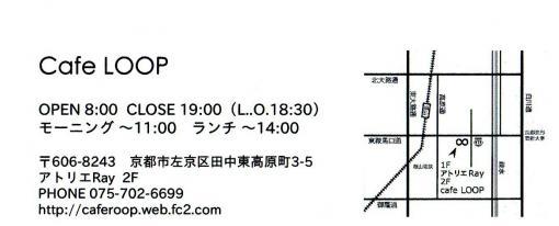 img034_convert_20090901153744.jpg