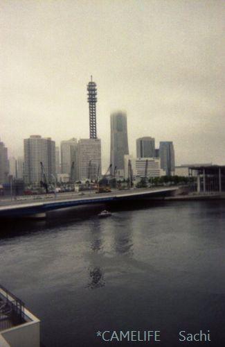 Holga Yokohama