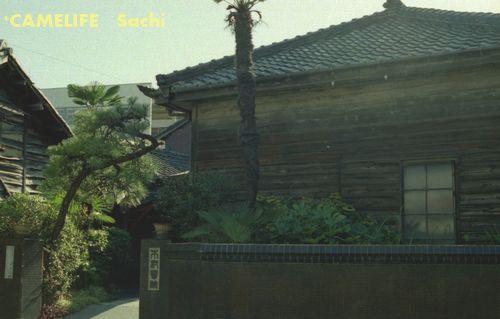 フィルムでさんぽ道2