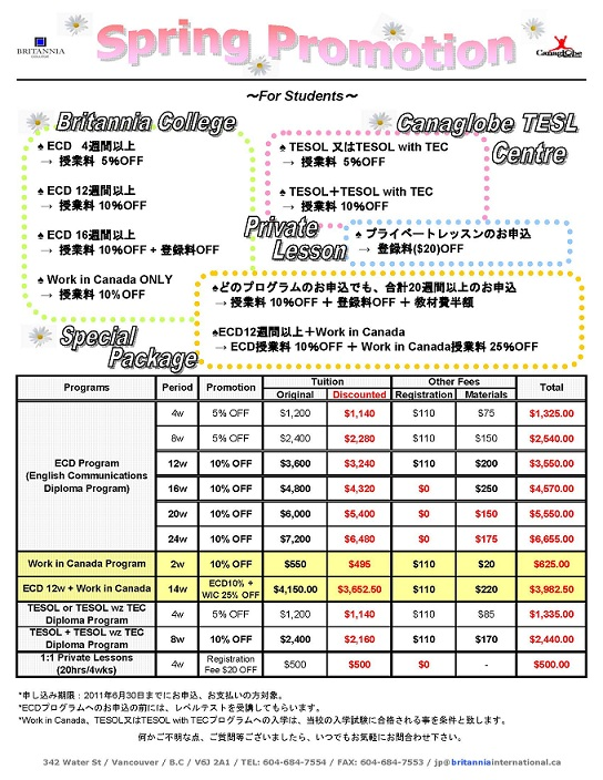 BritanniaCanaglobe Spring Promotion for St (till Jun.30)