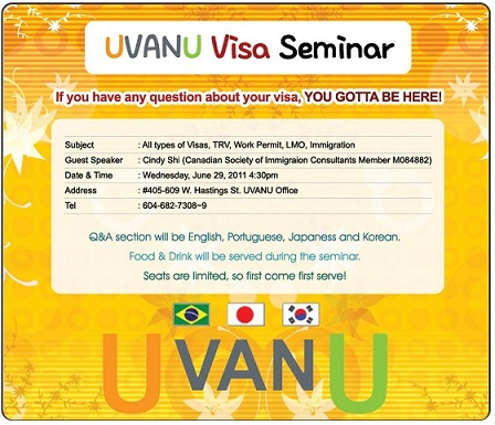 visa seminar June 29th, 2011 small