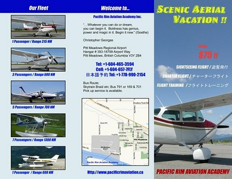 PAC RIM FLYER Front__S[1]