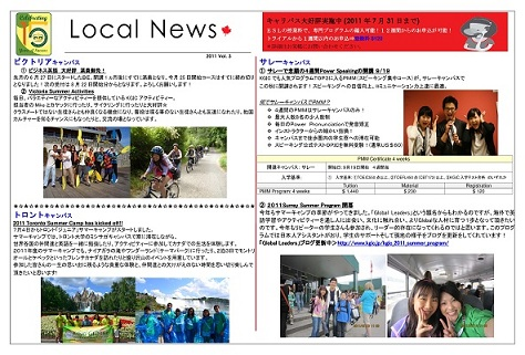 Local News 2011 Vol 3