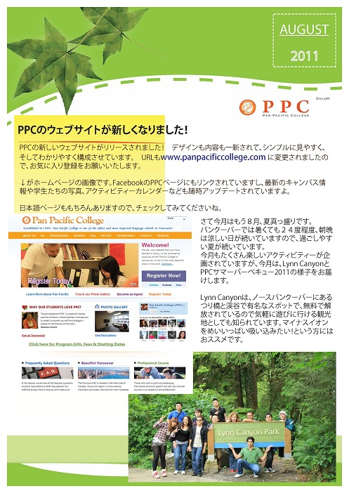 PPC_Aug2011_Page_1.jpg
