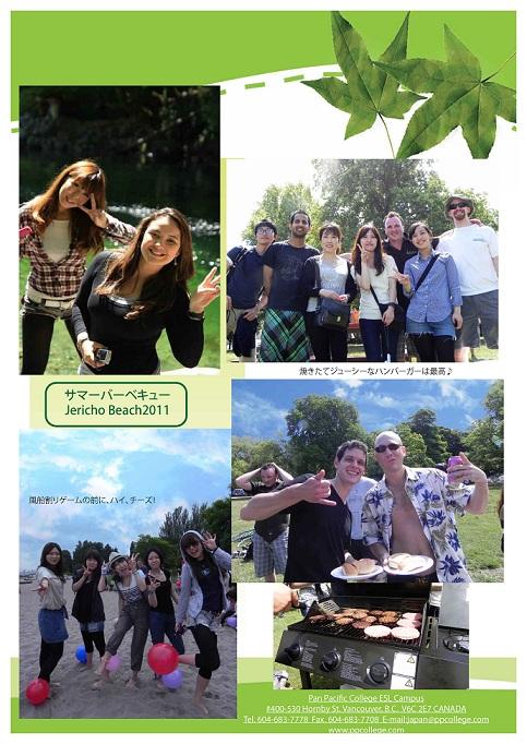 PPC_Aug2011_Page_2.jpg