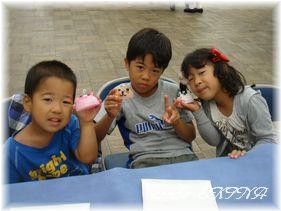 2011_0821_105747AA-1.jpg