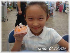 2011_0821_140154AA-1.jpg