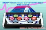 初音ミク -Project DIVA- ドリーミーシアター2nd(仮)」専用のコントローラ