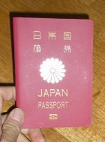 パスポートプリーズ