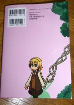 600円で発売中