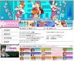 F4U2公式サイト