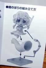 鯉のぼりキット