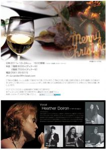 xmas20112.jpg