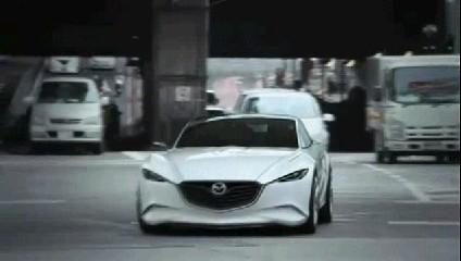 ► Mazda SHINARI Concept - teaser_1