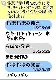 0909241.jpg