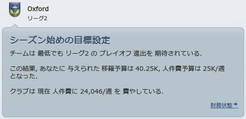 12ox110705n3.jpg