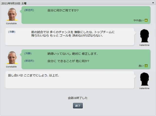 12ox110910p.jpg