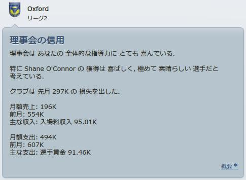 12ox111001n.jpg