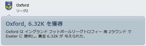 12ox111004n2.jpg