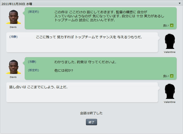 12ox111130p.jpg