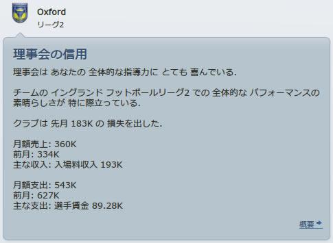 12ox111201n.jpg