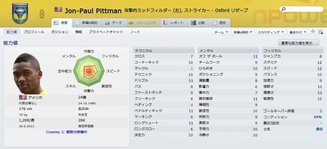 12ox11jon-paulpittman_s.jpg