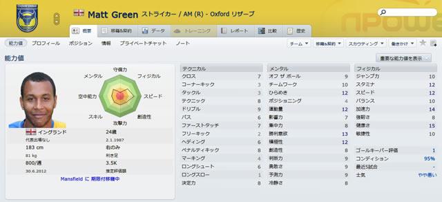 12ox11mattgreen_s.jpg