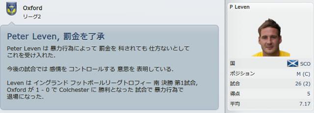 12ox120117n2.jpg