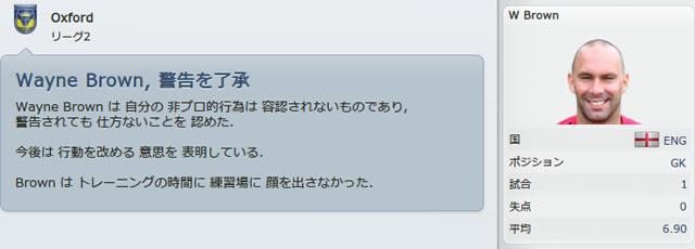 12ox120222n2.jpg