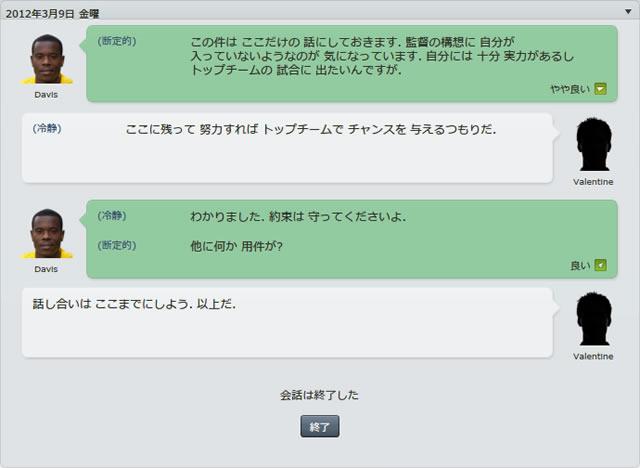 12ox120309p.jpg