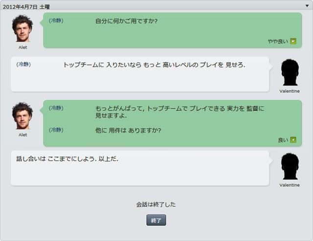 12ox120407p.jpg