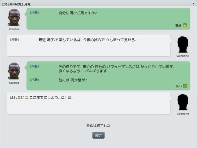 12ox120409p.jpg