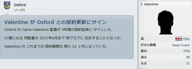 12ox120630n2.jpg