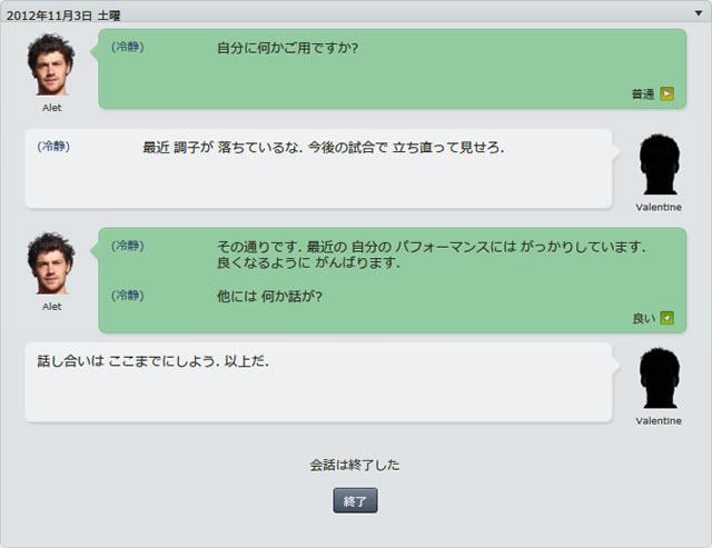 12ox121103p.jpg