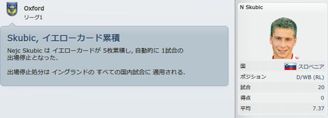 12ox121229n2.jpg