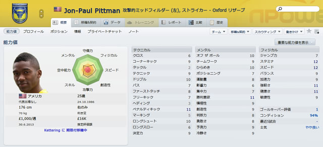 12ox12jon-paulpittman_s.jpg