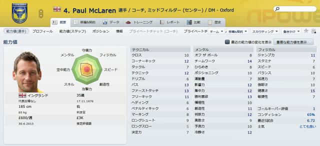 12ox12paulmclaren_s.jpg