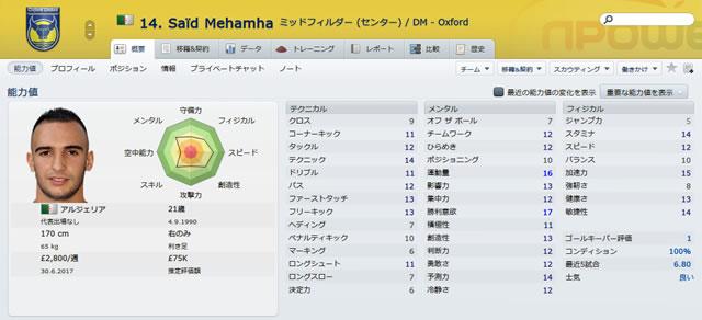 12ox12saidmehamha_s.jpg