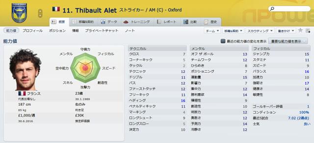 12ox12thibaultalet_s.jpg