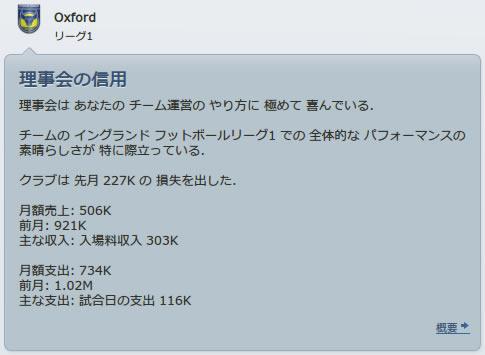 12ox130501n.jpg