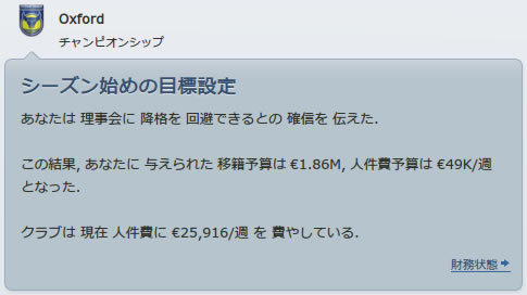 12ox130625n4.jpg