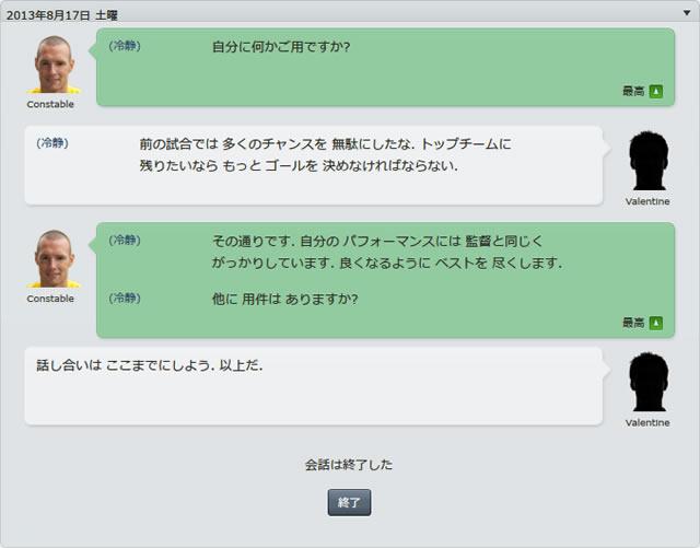 12ox130817p.jpg