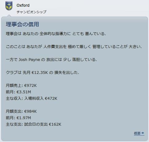 12ox130901n.jpg