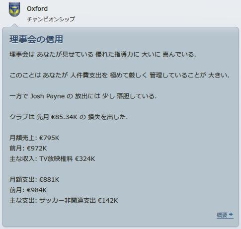 12ox131001n.jpg